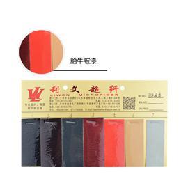 胎牛皱纹 环保耐湿|皱漆超纤|漆皮超纤
