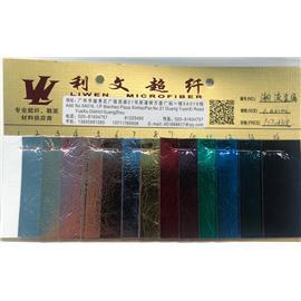 利文超纤潮流金属1.0mm厚度1370mm幅宽漆皮超纤
