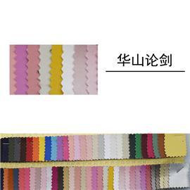 华山论剑 环保耐湿|漆皮超纤|绒面超纤
