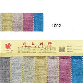1002 环保耐湿|漆皮超纤|绒面超纤