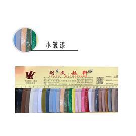 小皱漆|环保耐湿|漆皮超纤|绒面超纤