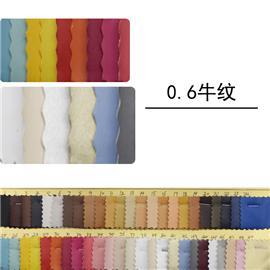 0.6牛纹 环保耐湿|漆皮超纤|绒面超纤