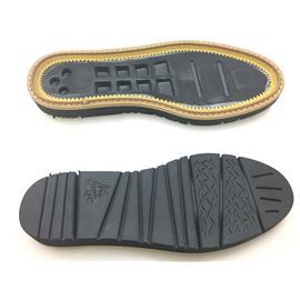 美尔杰81549 橡塑发泡大底 大底 美尔杰鞋材