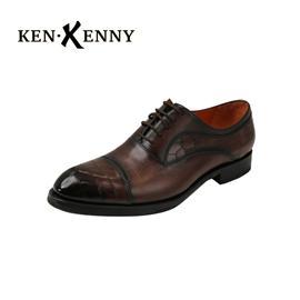 KENKENNY护脊皮鞋K906-0902
