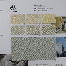 涤纶编织布