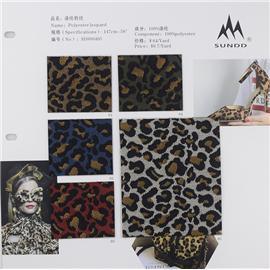 涤纶豹纹|三岱编织