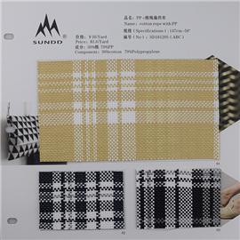 PP+棉绳编织布|三岱编织