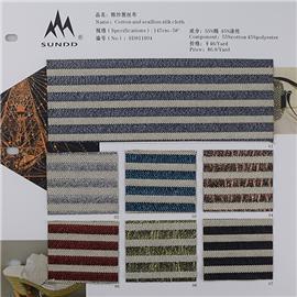 棉纱葱丝布