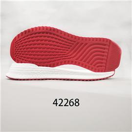 鞋底|42268|凯利鞋材