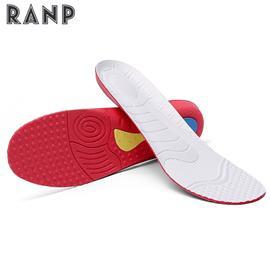 防滑透气皮鞋垫|按摩鞋垫|冉品科技