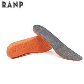 保暖磁疗鞋垫|按摩鞋垫|冉品科技