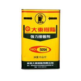505H药水胶