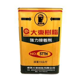 577H 药水胶