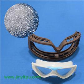 TPU眼镜料|TPU材料|金宜塑胶