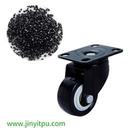 TPU脚轮料|TPU材料|金宜塑胶