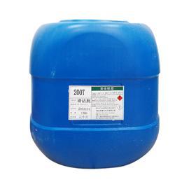 清洁剂|200T|南亿树脂