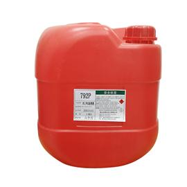 PU、PVC处理剂 792P 南亿树脂