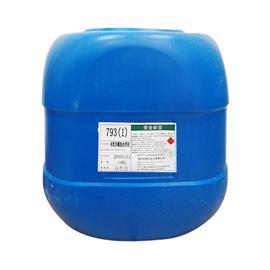 双组份橡胶处理剂|793|南亿树脂