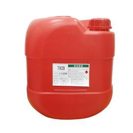 PU、PVC处理剂 792B 南亿树脂