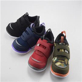 N-04 COCORO |伊仕特鞋业