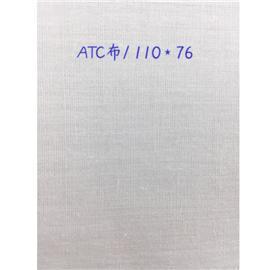 ATC布|110*76|永鹏纺织