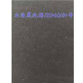 水染黑纯棉扣布|20*60|永鹏纺织
