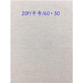20P平布|60*30|永鹏纺织