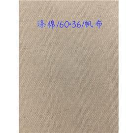 涤棉帆布|60*36|永鹏纺织