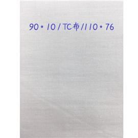 90*10TC布|110*76|永鹏纺织