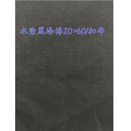 水染黑涤棉扣布|20*60|永鹏纺织