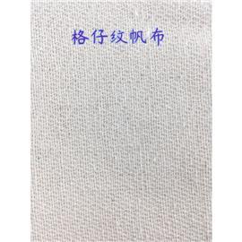 格仔纹帆布|永鹏纺织