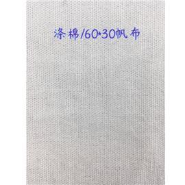 涤棉帆布|60*30|永鹏纺织