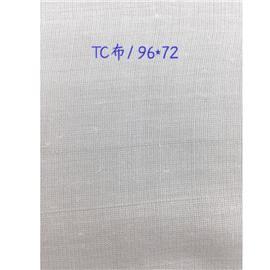 TC布|96*72|永鹏纺织