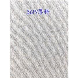 36P厚斜|永鹏纺织