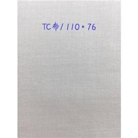 TC布|110*76|永鹏纺织