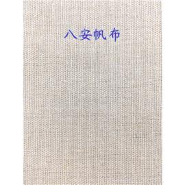 八安帆布|永鹏纺织