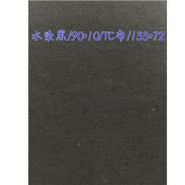 水染黑90*10TC布|133*72|永鹏纺织