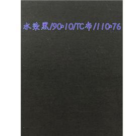 水染黑90*10TC布|110*76|永鹏纺织