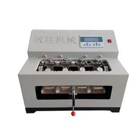 CS-6036|MAESER皮革动态防水试验机|诚胜机械