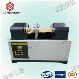 CS-6057|CRUMPLEFLEX 屈挠性试验机|诚胜机械