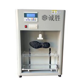 CS-6019|整鞋比重测定仪|诚胜机械