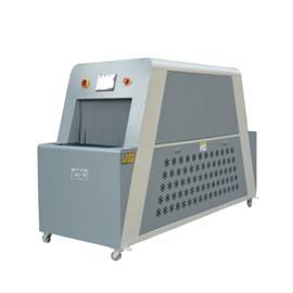 FQ-289新型智能冷凍定型機|锋强鞋机