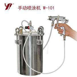 手动小型气压喷涂机