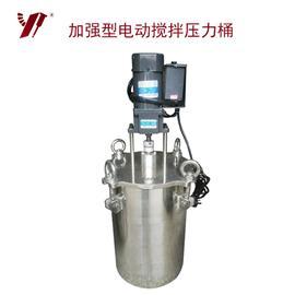 加强型电动搅拌压力桶