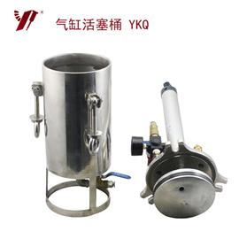 YKQ气缸活塞桶