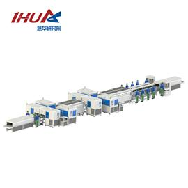 YH - Sports and leisure bilateral intelligent molding production line | Yihua Technology