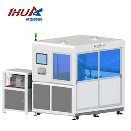 YH robot upper glue spraying workstation