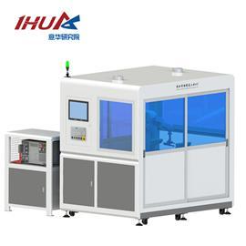 YH-機器人鞋面噴膠工作站|意華科技
