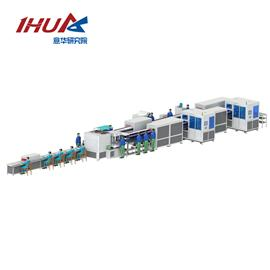 YH - Intelligent molding lean production line of cold bonded shoes | Yihua Technology