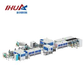 YH - Intelligent shaping production line of turnover shoes | Yihua Technology